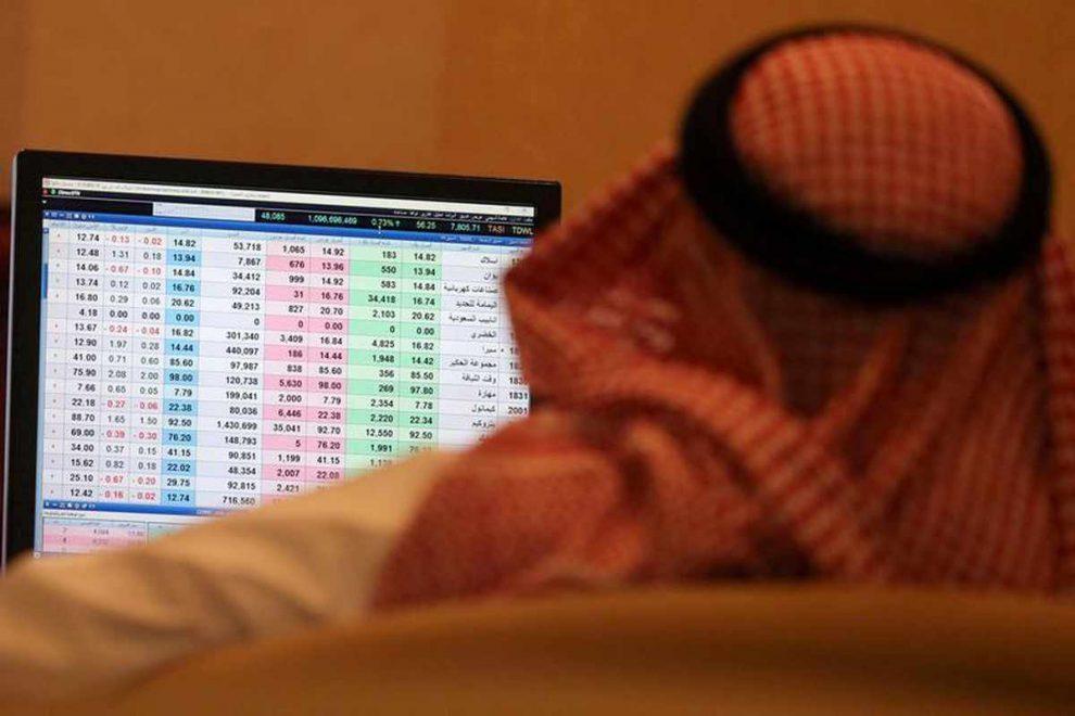 Gulf Market Stock Update after Swiz Canal Jam Continues