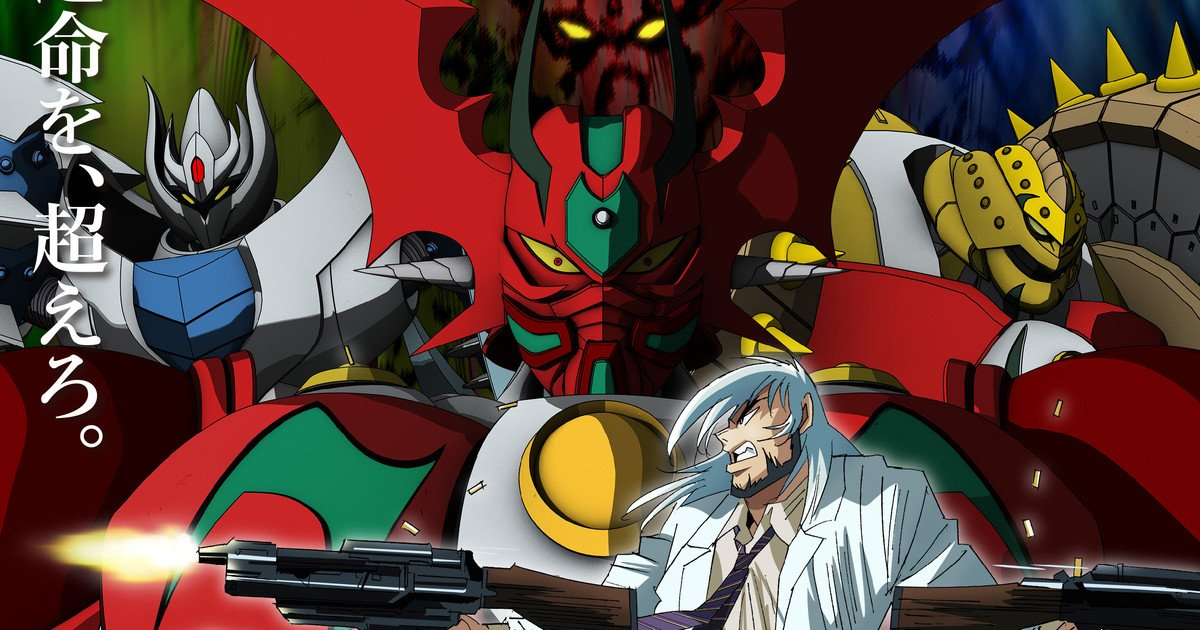 Getter Robo Arc Episode 5 Release Date ,Cast And Everything you need to know
