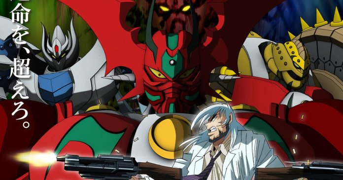 Getter Robo Arc Episode 3 Releasing Soon and All The Latest Update