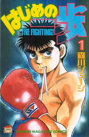 Hajime No Ippo Chapter 1348 - Release Date Spoilers and Everything You Need To Know