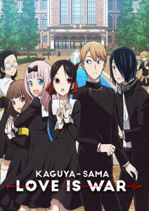 Kaguya-sama Chapter 233: When is The Upcoming Chapter Scheduled to Release?