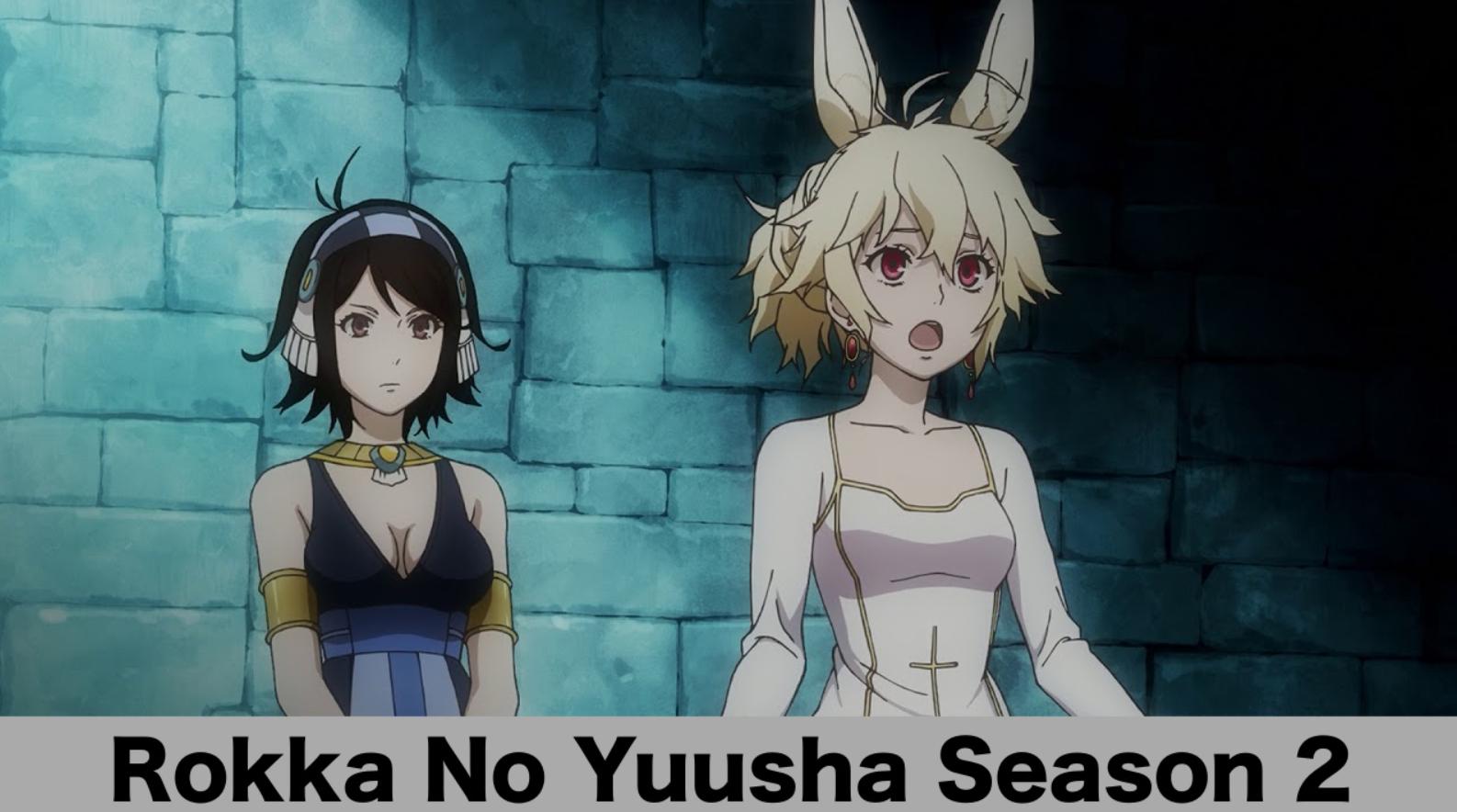 rokka no yuusha season 2