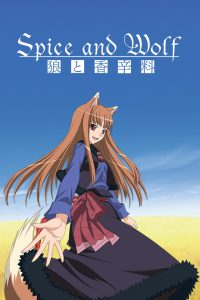 Spice and Wolf Season 3: Will the Engaging Anime be Renewed For a Third Season?