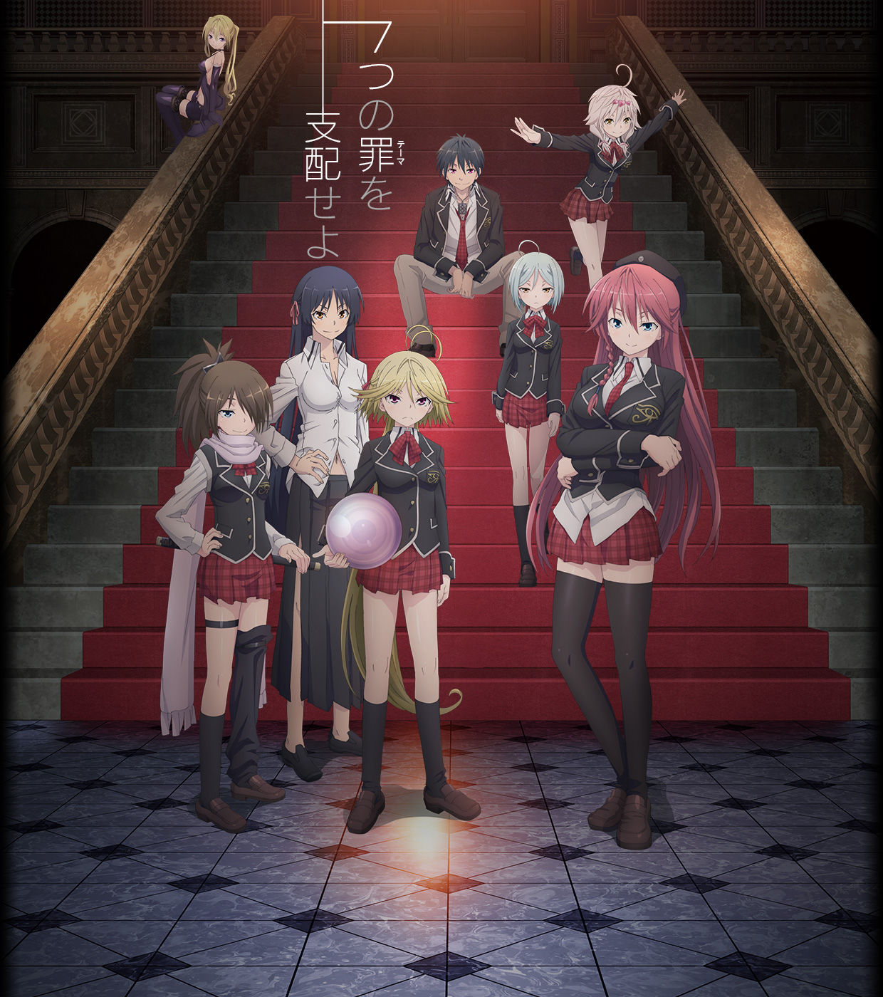 Trinity Seven: Will the Popular Anime Have a Second Season?