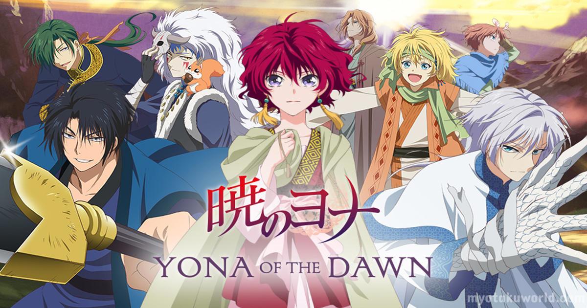 Kouka Kingdom Princess Yona of the Dawn Season 2 When Will It Released