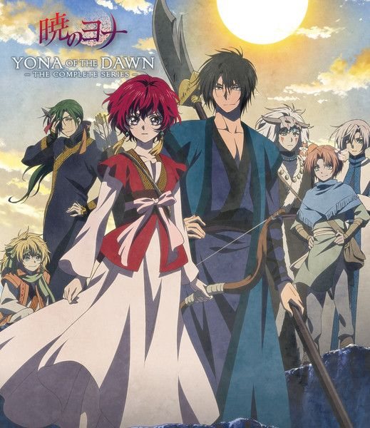Yona of the Dawn: Will There be a Second Season?