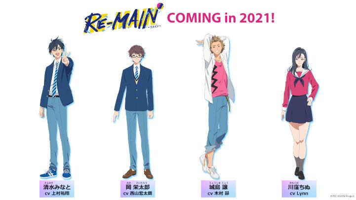 Re Main Episode 7