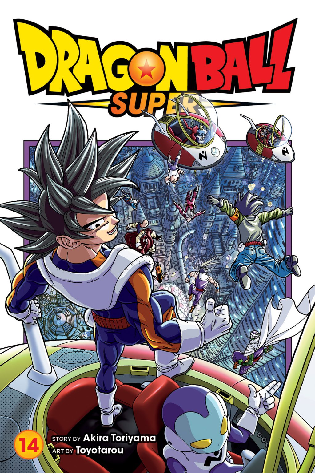 Dragon Ball Super Chapter 75   Upcoming Plot   Release Date  Release Time 