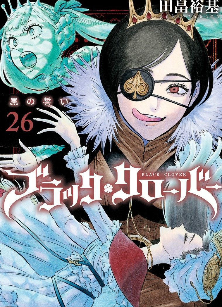 Read Manga Online Black Clover Chapter 304 : Glad Tidings, Release Date, Upcoming Plot