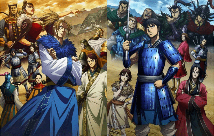 kingdom manga chapter 690