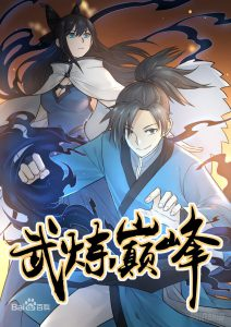 Read Manga Online Martial Peak Chapter 1384 Release Date, Spoiler, Everything You Need To Know