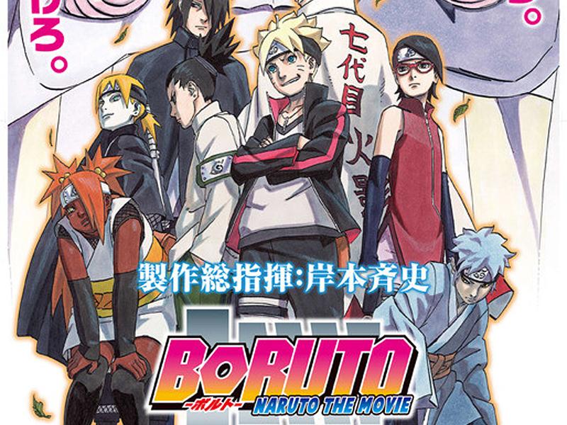 Boruto Chapter 62