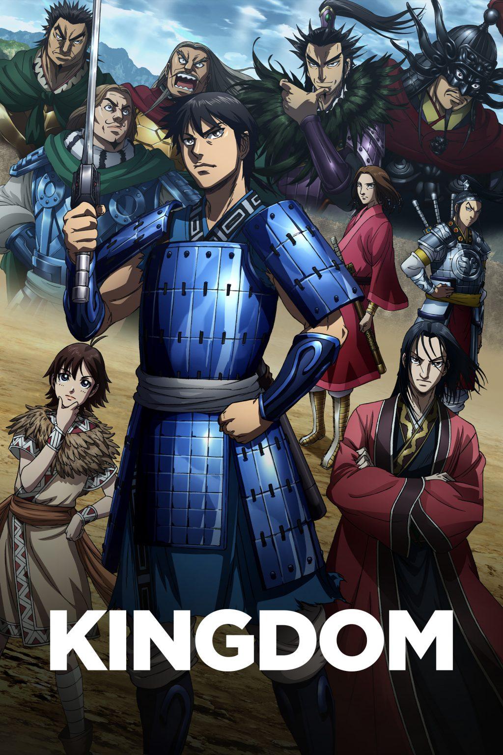 Kingdom Chapter 692