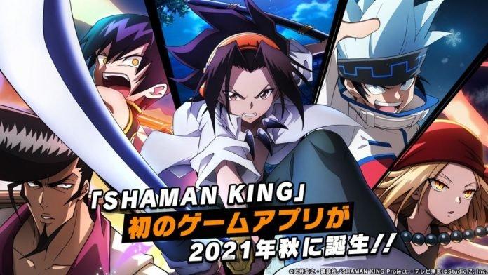 Shaman King Episode 23