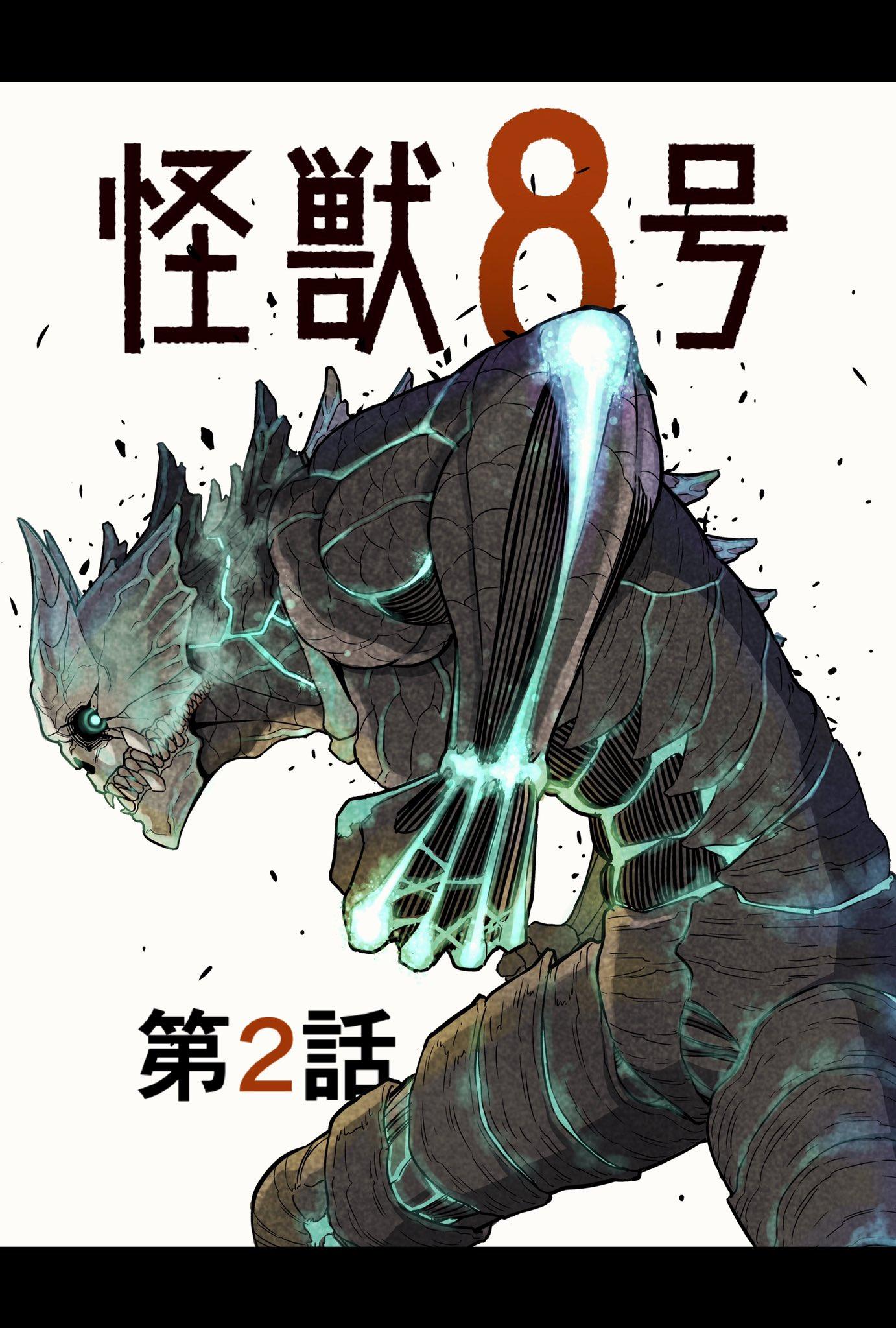Kaiju No. 8 Chapter 45