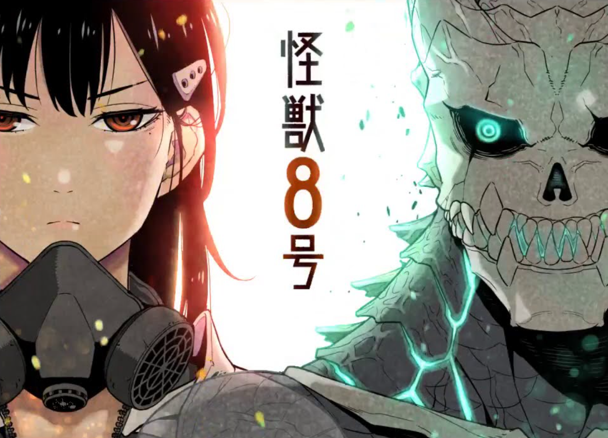 monster 8 chapter 45