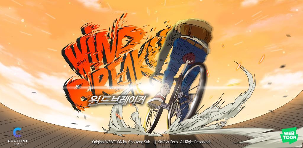 Wind Breaker Chapter 381
