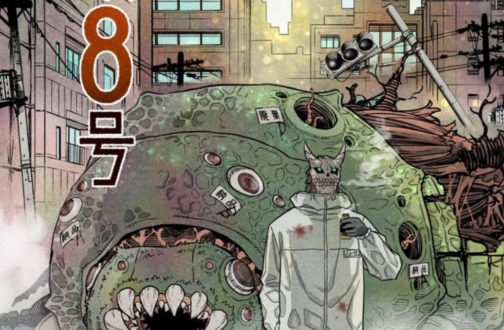 monster 8 chapter 47